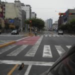 Nearly empty Bycycle Path Lima Center